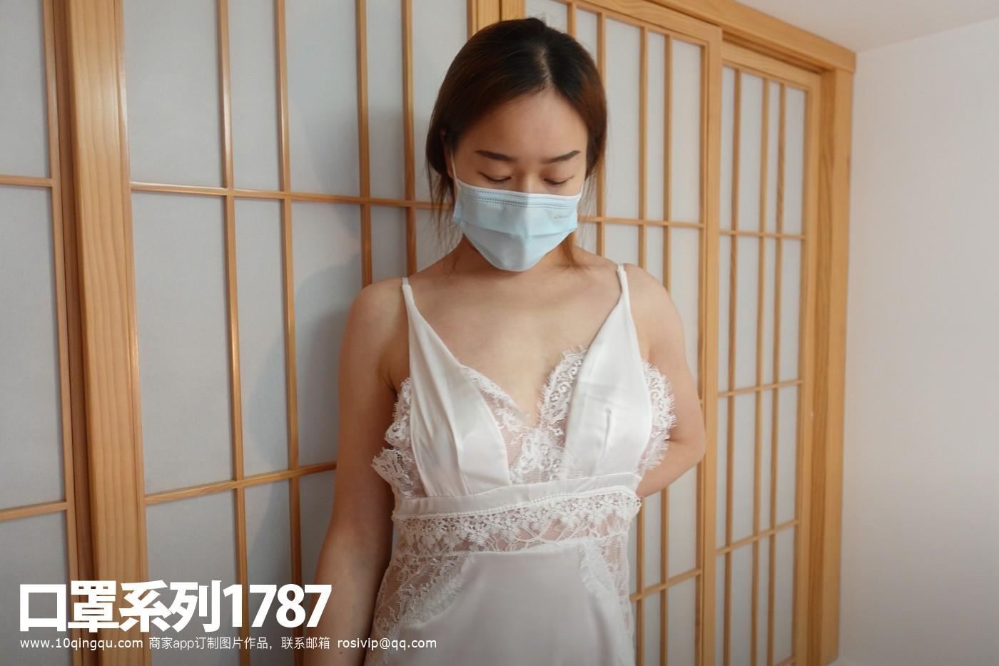 口罩系列1787套装 一套