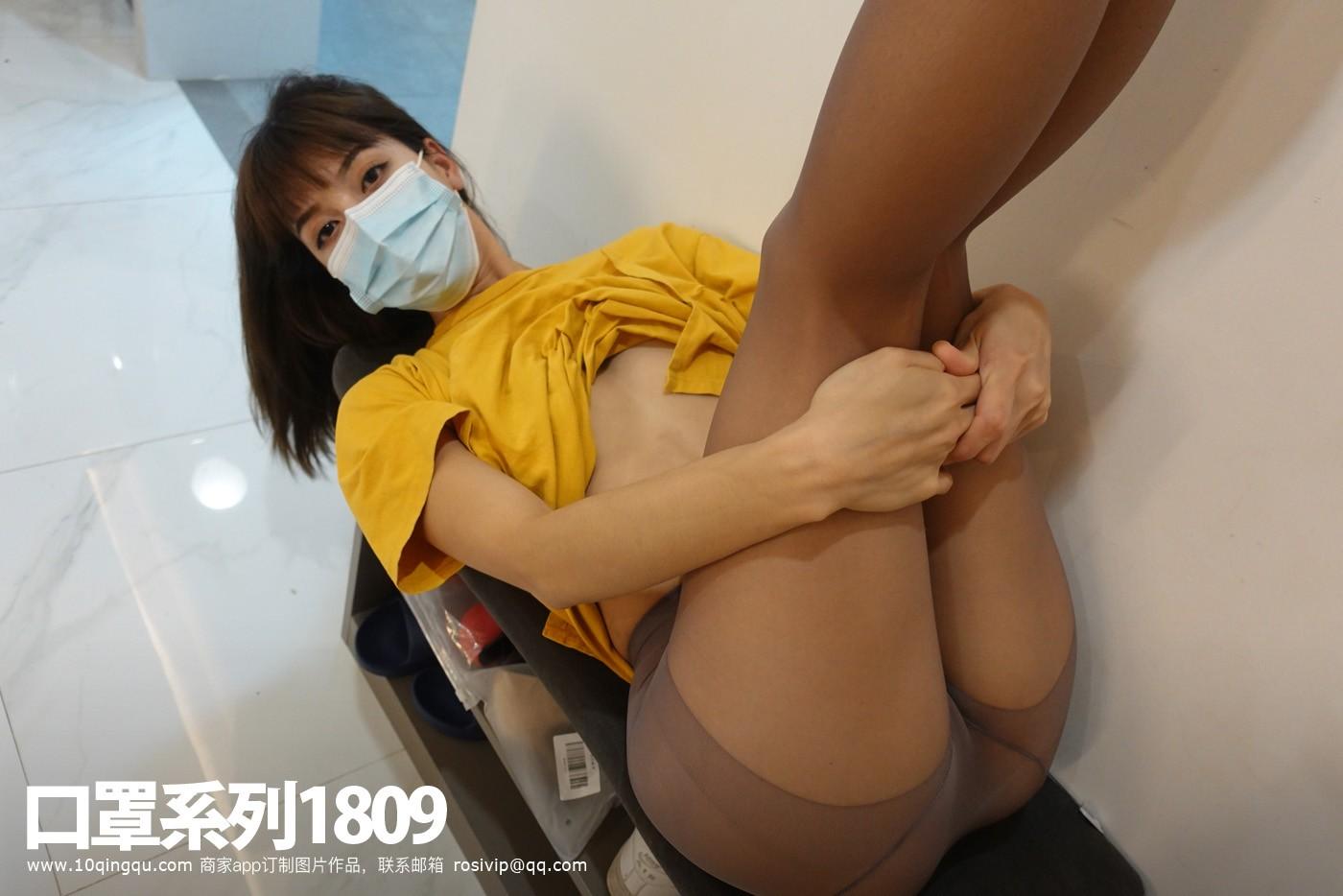 口罩系列1809套装 衣服+丝袜