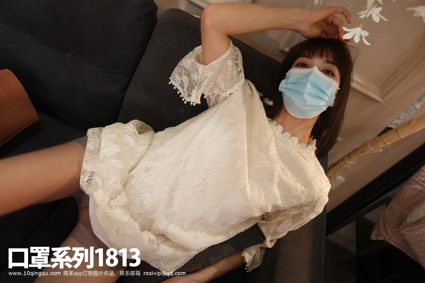 口罩系列1813套装 衣服+丝袜