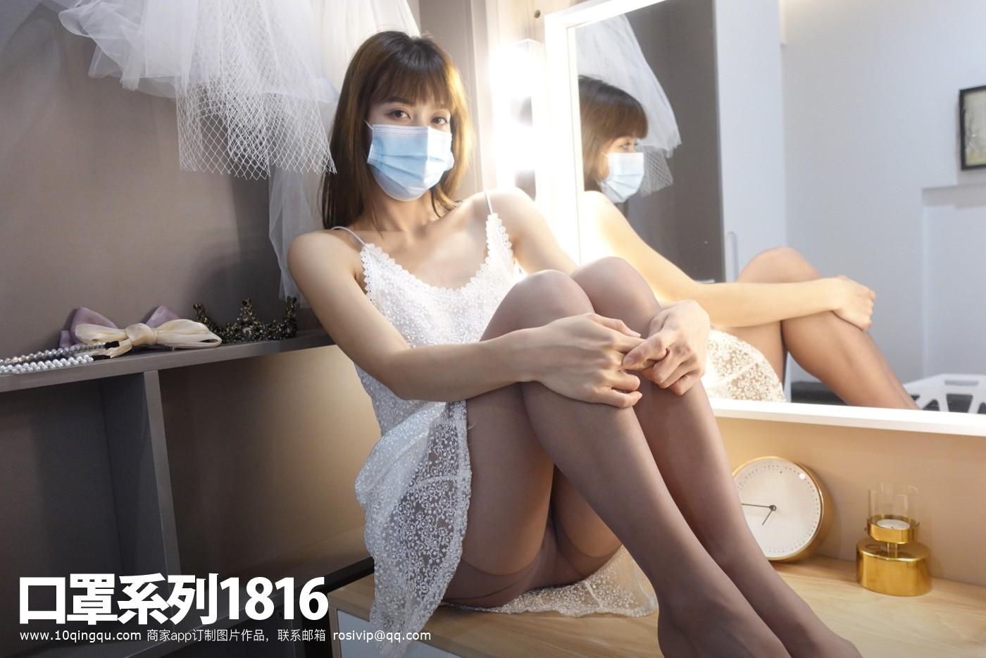 口罩系列1816套装 衣服+丝袜