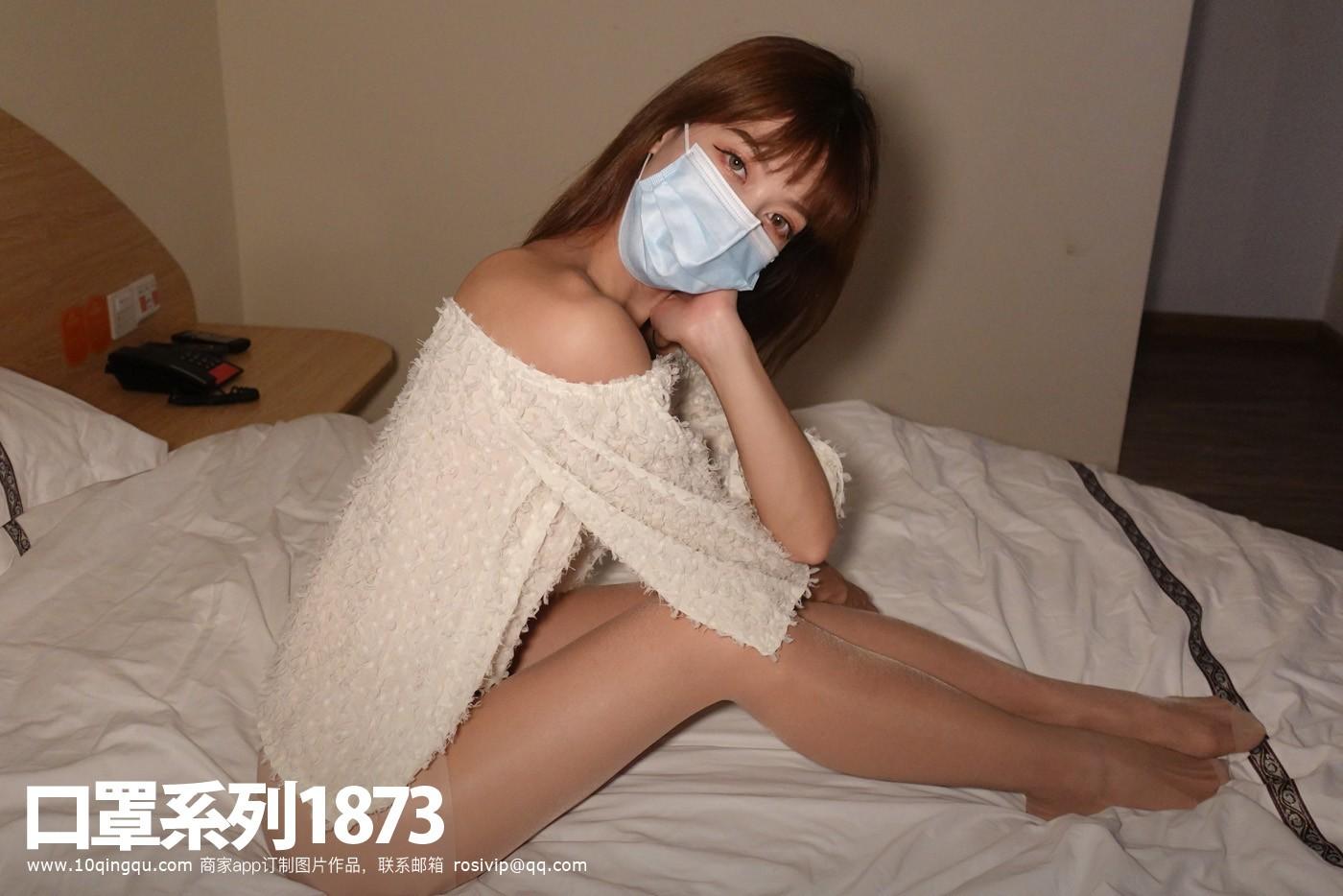 口罩系列1873套装 衣服+丝袜