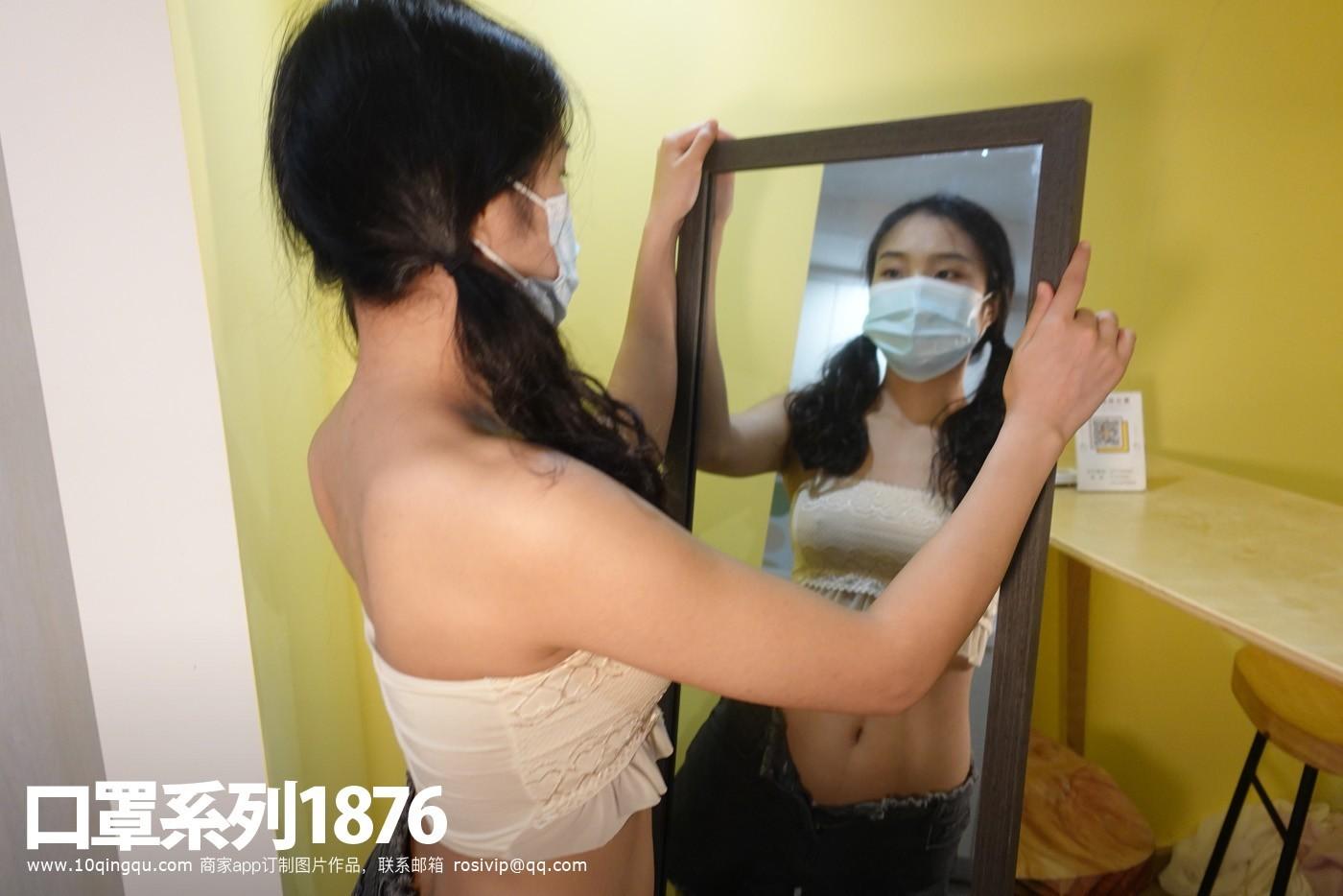 口罩系列1876套装 衣服+内裤+内衣