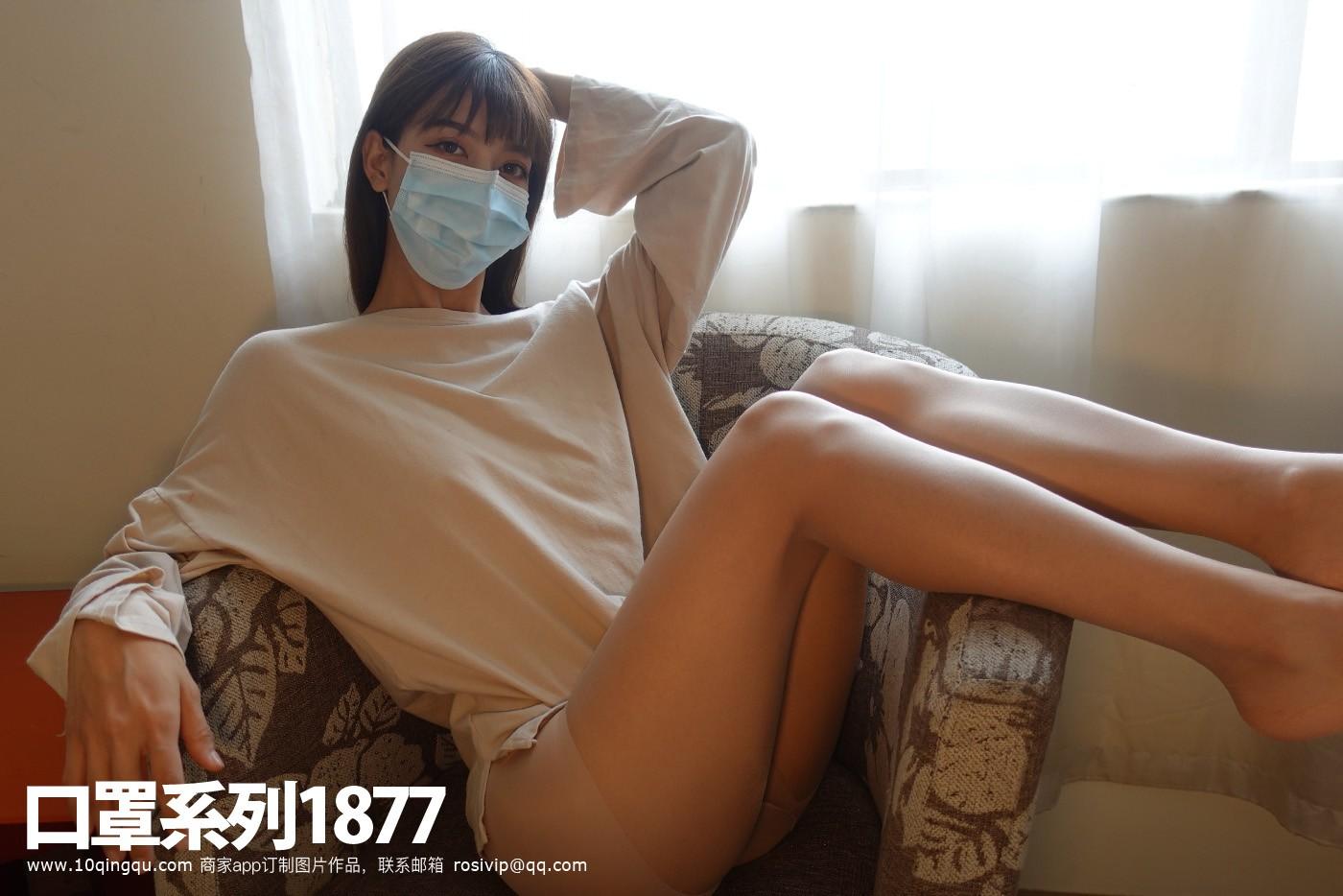 口罩系列1877套装 衣服+丝袜