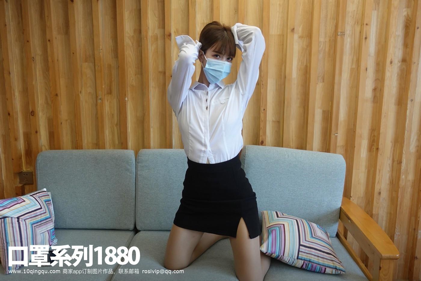 口罩系列1880套装 裙子+丝袜