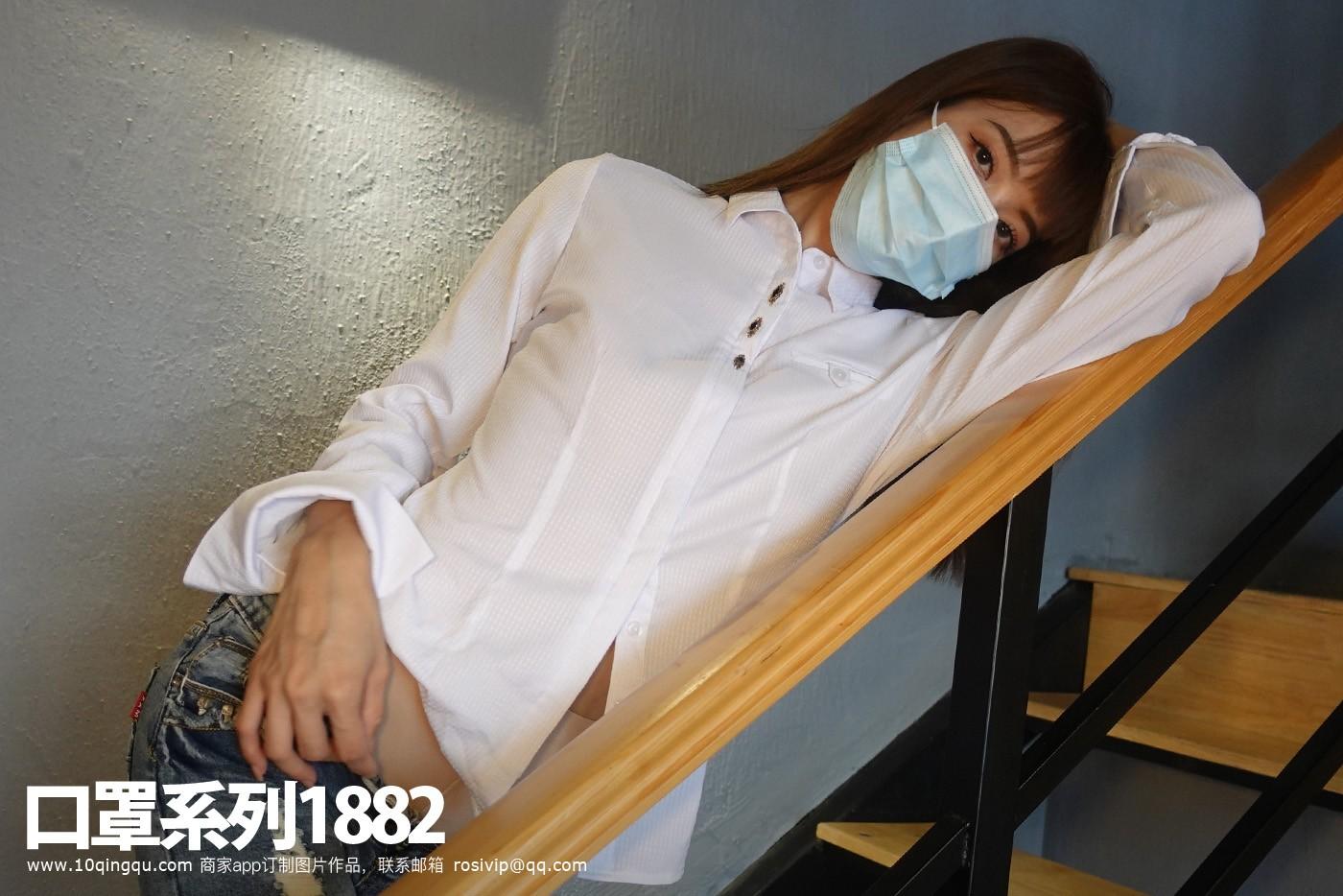 口罩系列1882套装 牛仔裤+丝袜