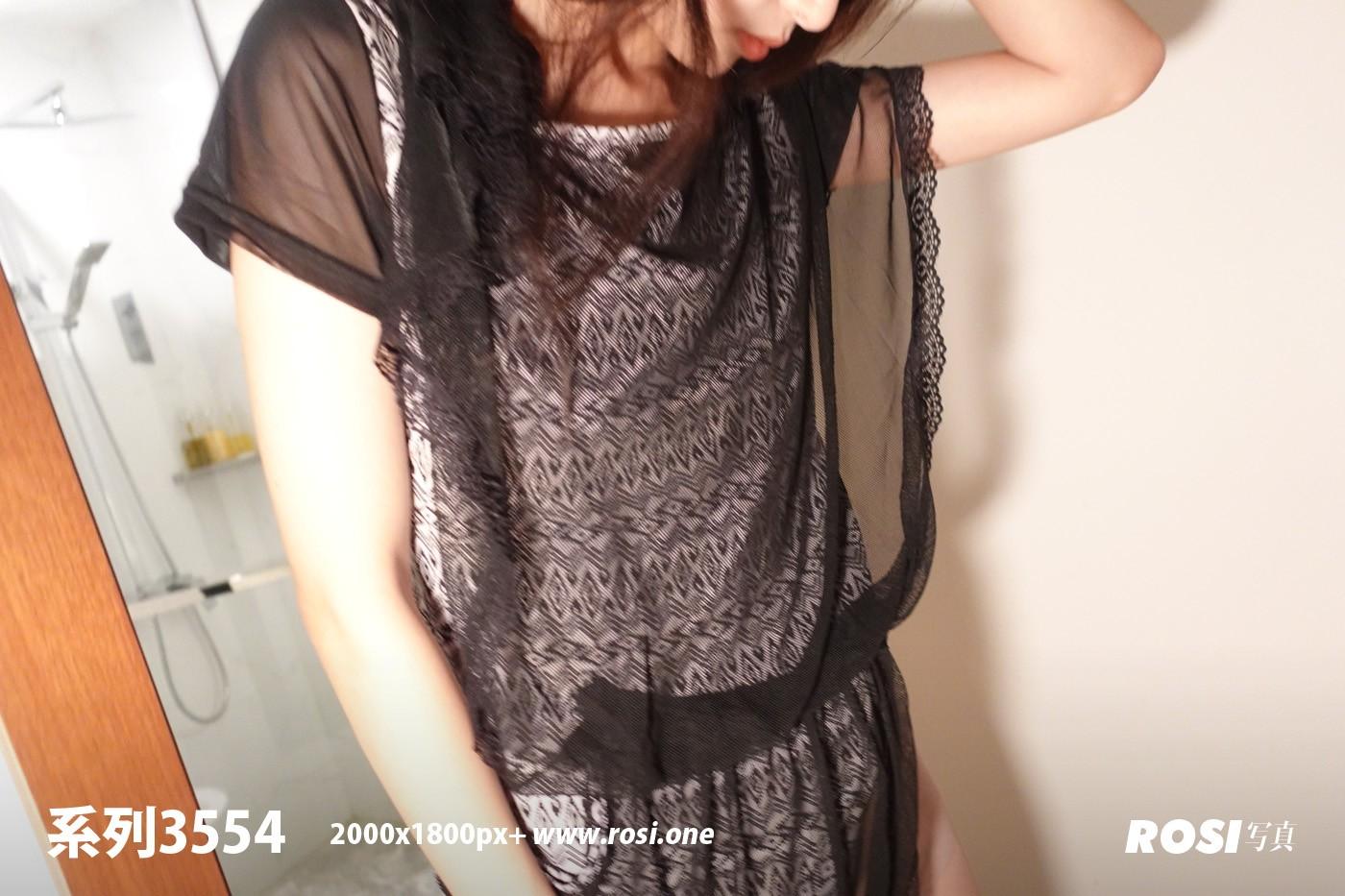 系列3554套装 连衣裙+丝袜