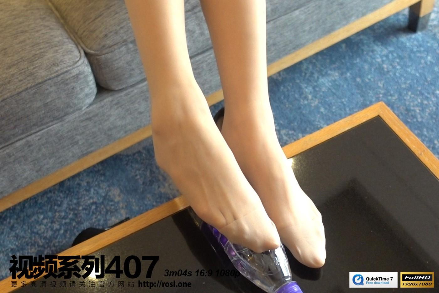 视频407套装 衣服+丝袜